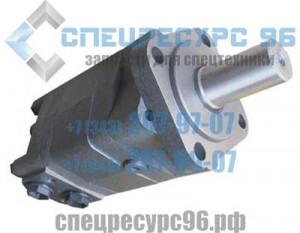 MS 125CM Гидромотор